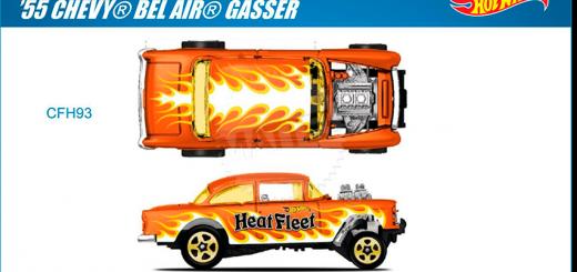 `55 Chevy Gasser